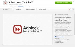 Adblock_YouTube