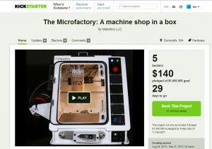 Mebotics_kickstarter